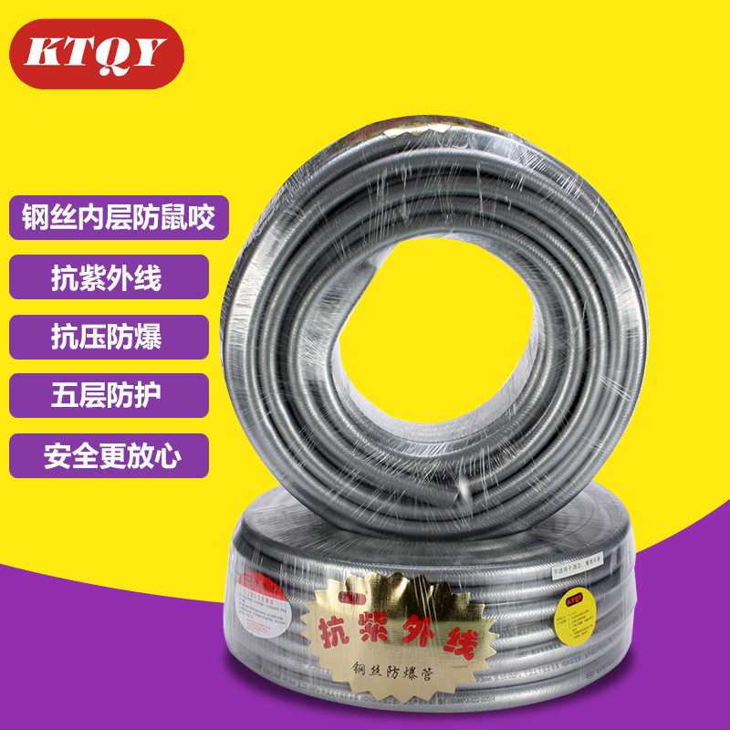 Wuhan Kaitai company Silver high-pressure explosion-proof UV household gas pipe gas hose KTQY