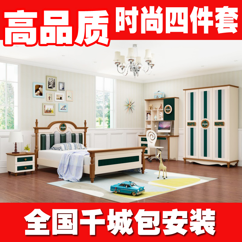 Children's furniture group set solid wood bed Mediterranean boy girl bed American country wooden board soft bed