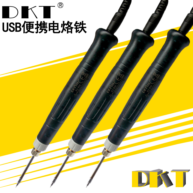 DKT-508 electric iron iron welding set USB pen household student mobile phone repair soldering tool