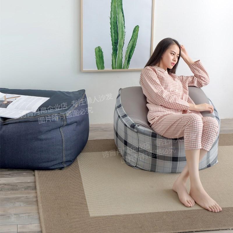 怠け者のソファーの豆袋良品畳リビングソファベッド快適布寝室シングル怠け者麦饅頭袋
