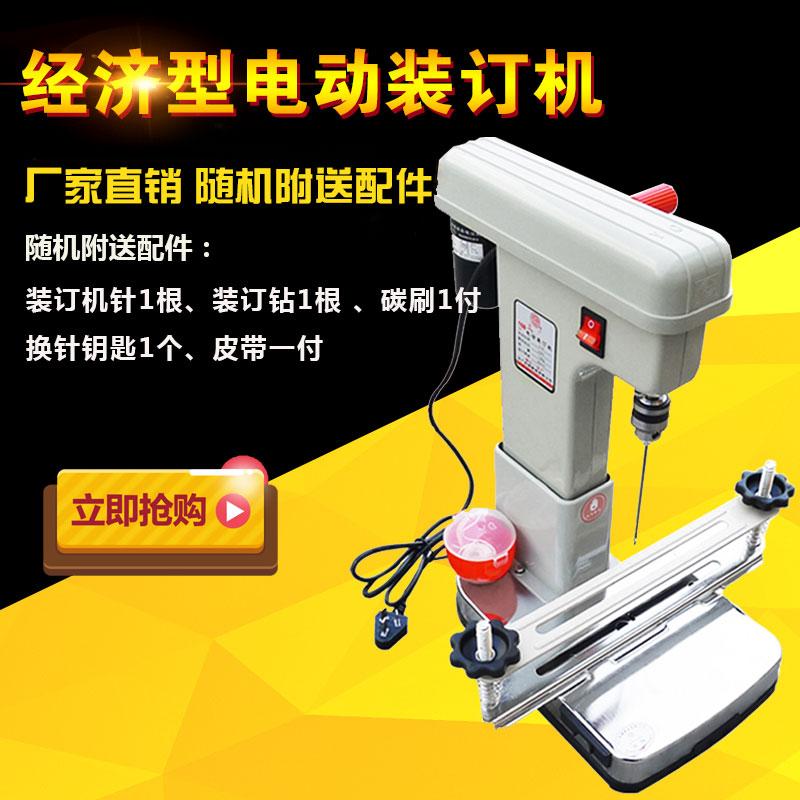 168 elektrické stroje na vazbu s linie příslušenství automatických řemenice plastové kolo se hnací kola.