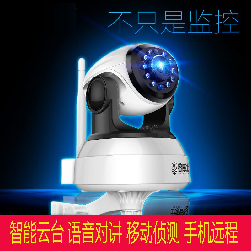 كاميرا مصغرة واي فاي الهاتف اللاسلكية المنزلية غير زاوية 360 درجة بانوراما رصد الهاتف المحمول في الهواء الطلق