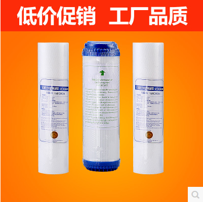 Sangle cable Yixuan kotilla spill clean source Ming family gold Pinquan water purifier filter five general!