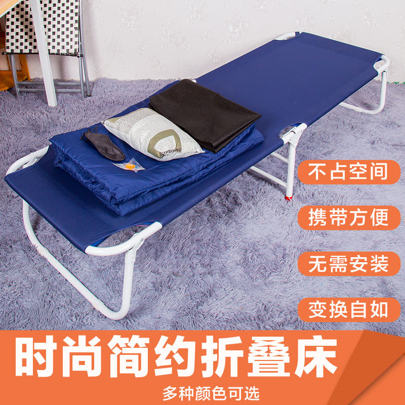 Dormitory contraction, travel lunch break, bed bed, single room, adult children, portable lazy office canvas