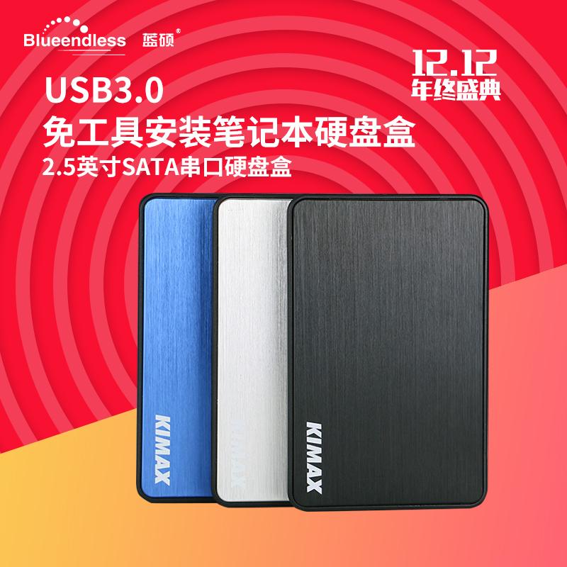 Doch die Blau - 2,5 - Zoll - festplatte sata USB 3.0 mobile box solid - State - SSD - notebook serielle schnittstelle MIT mechanischen hülle