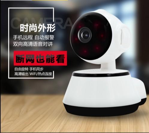 Mobile wifi Mini Indoor HD wireless remote monitoring camera baby monitor