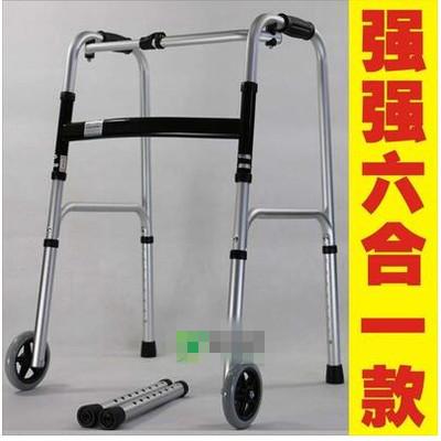 booster wear walker i gamla frakturer hos äldre med nedsatt rörlighet för äldre att flytta chock fot.