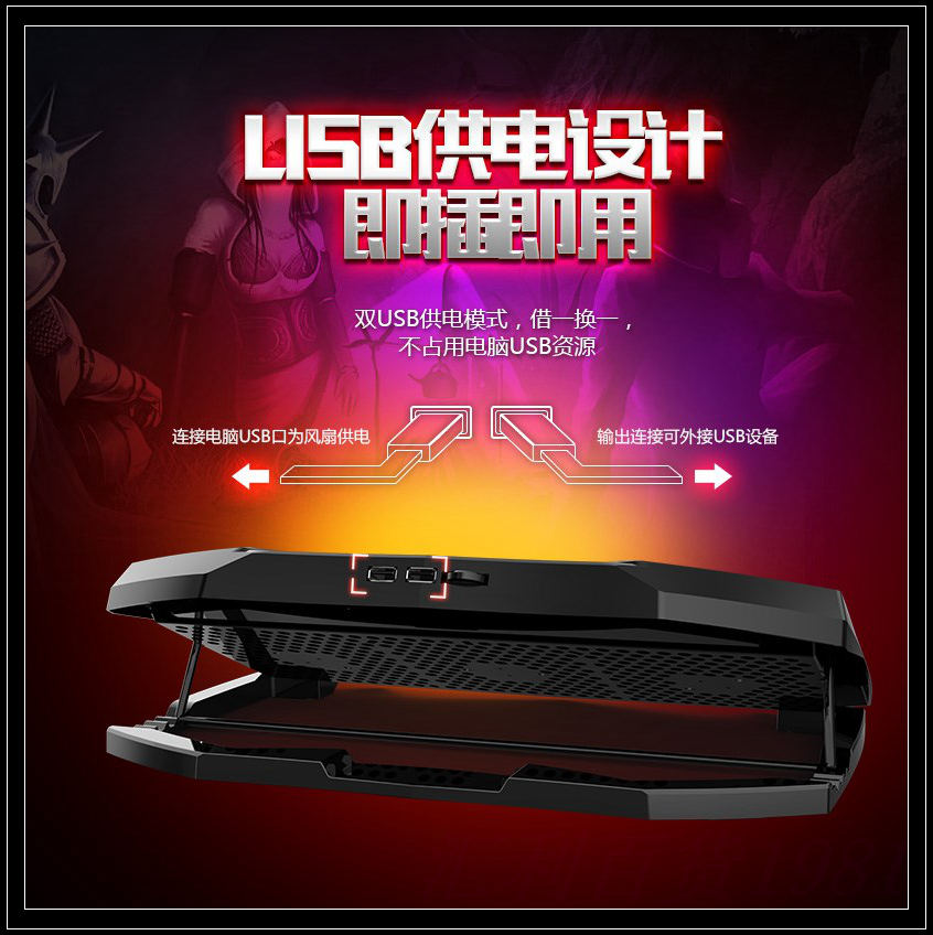 Computer side suction fan fan Yue Song V5 laptop exhaust radiator 15.6 inches mute