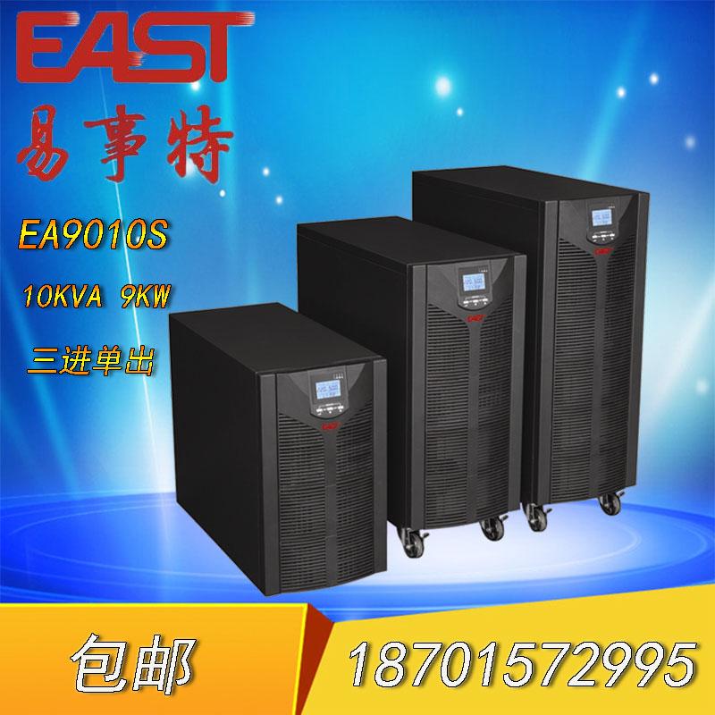 Este sistema de alimentación ininterrumpida (SAI) 3EA9010S10KVA9KW tres solo de línea de alta frecuencia.