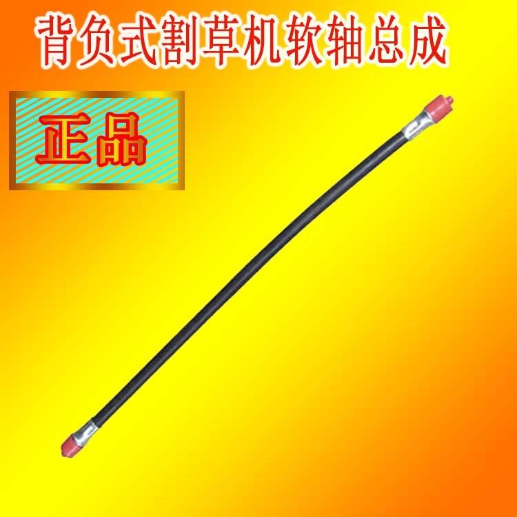 La espalda weeder manguera 4 enlaces de cuatro tiempos desbrozadoras hierba suave del montaje de ejes de transmisión o accesorios