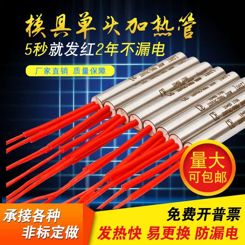 Die einhändig heizung - Edelstahl - Hohe temperaturen, Elektro - heizung - trocken - heizung. Die heizung BAR 220V