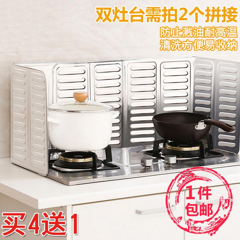 La Cucina a Gas A prova di fuoco la Cucina a Gas un Foglio di Alluminio Isolamento Pannelli isolanti mantenendo la padella Grande pompaggio articoli Anti - Olio di intercettazione ad alta temperatura