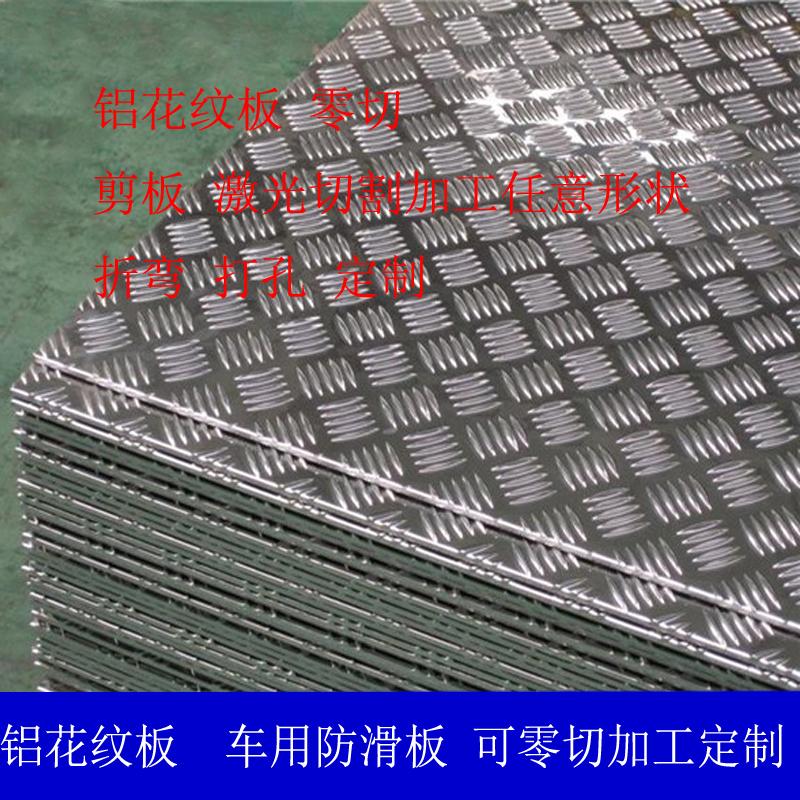 Con Foglio di Alluminio con Alluminio un Carretto di Anti - Skateboard con Foglio di Alluminio il trattamento personalizzato di piegare la 11.523456mm