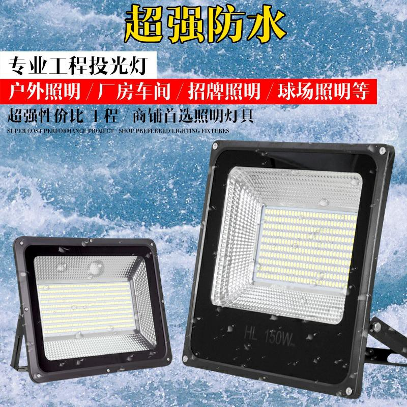 LED lights, explosion-proof lights, projection lights, outdoor 200W waterproof factory, advertising lights, factory courtyard lights