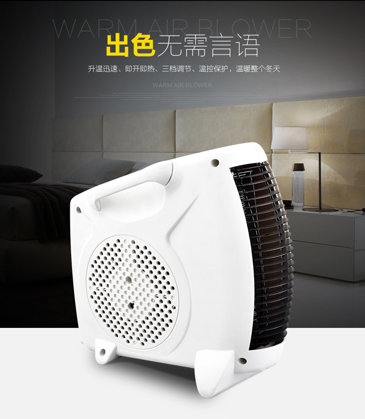 In the bath heater heater heating dual-purpose Mini household electric heater vertical small office home empty
