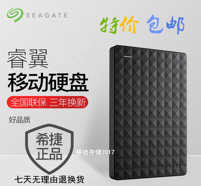 Disque dur mobile 1tb Seagate expansion nouveau sommet, disque dur mobile 500G1TB2TB Seagate