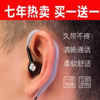 Mini walkie-talkie dedicated headset line ultra small 2.5mm single hole radiation ear headphones T ear