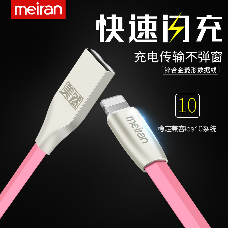 56ipad пять мобильных телефонов iphon67 длина линий данных одного голову устройство 76 4 линия зарядки plus
