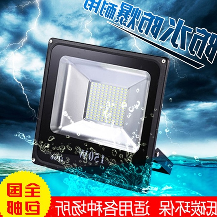 Package LED lights, outdoor lights, waterproof 50W100W200W explosion proof workshop, advertising warehouse, ceiling lamp