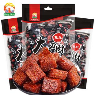 鸿洲大刀肉网红辣条258g/袋约35包儿时怀旧麻辣休闲零食小吃礼包