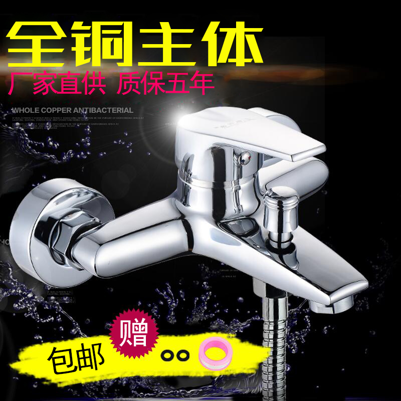 Válvula misturadora de água Quente e Frio Cobre toda a parede de DUPLO interruptor rotativo DUPLO válvula misturadora chuveiro torneira BICO de pé.