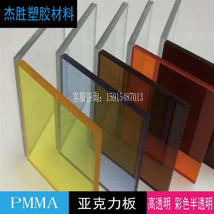 Le importazioni di Vetro acrilico organico Asia postbruciatore acrilico PMMA acrilico Lamiere di trattamento Laser per tagliare su misura