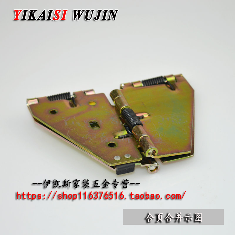 Thickening spring cross hinge, butterfly folding table, hinge hinge, old dining table, turning board, butterfly hinge size