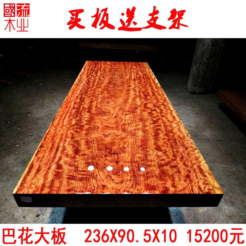 M. fleur table table de dalles wu jin noix en Asie de la Conférence de poire de bureau en bois importés ensemble plaque de table de spot