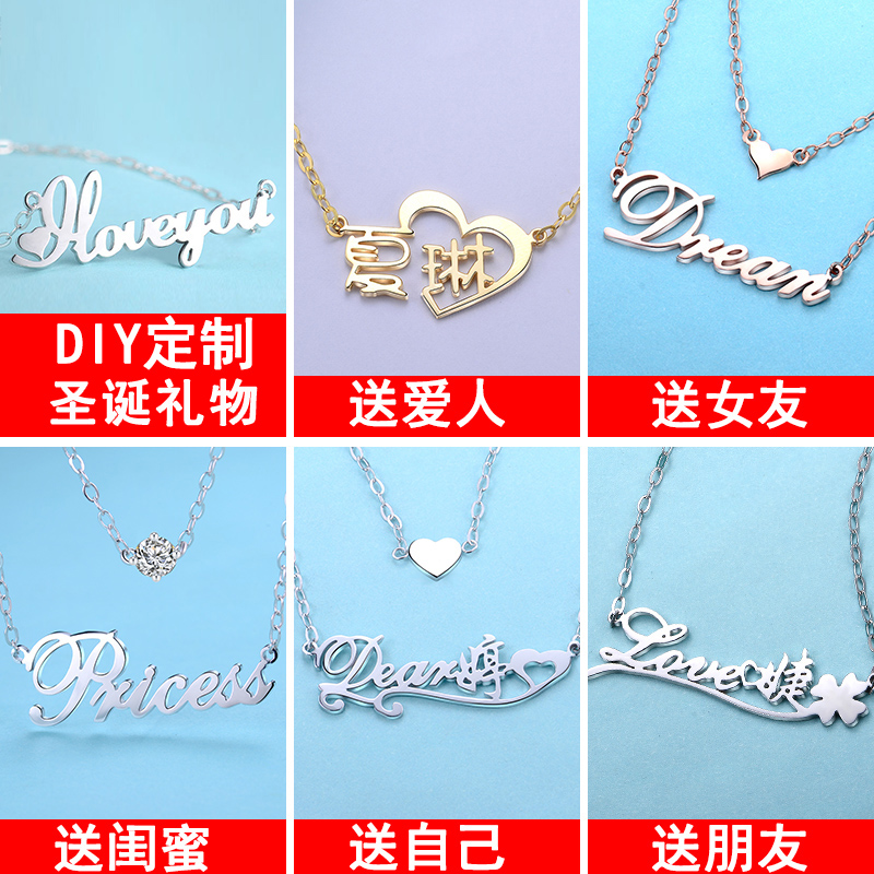 925 Sterling Silver Necklace Necklace English custom DIY character name in English female custom lettering lovers
