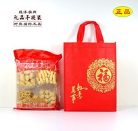 New Year Spring Festival wedding gifts red gift bag bag bag gift bag plastic bag non-woven bags Fu