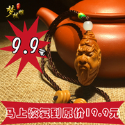 Olive carving Bracelet hand on single core Guan Guan single seed single particle list hand carved Wenwan male