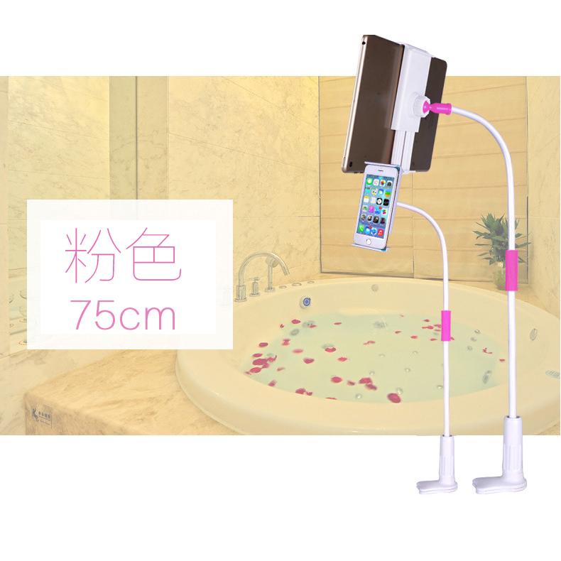 夹平板式懒人支架(颜色混批)/裸支架