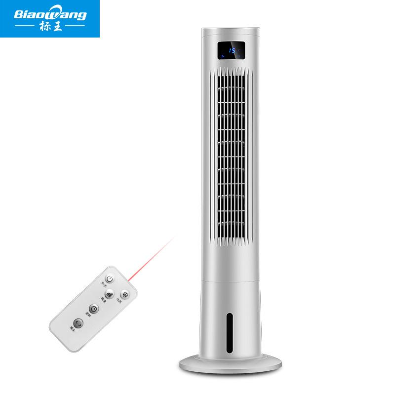 يمكن وضعها مع الجليد الجليد المنزلية تكييف الهواء مروحة التبريد مروحة تبريد المياه الكهربائية الكلمة نوع التبريد تكييف الهواء الصغيرة