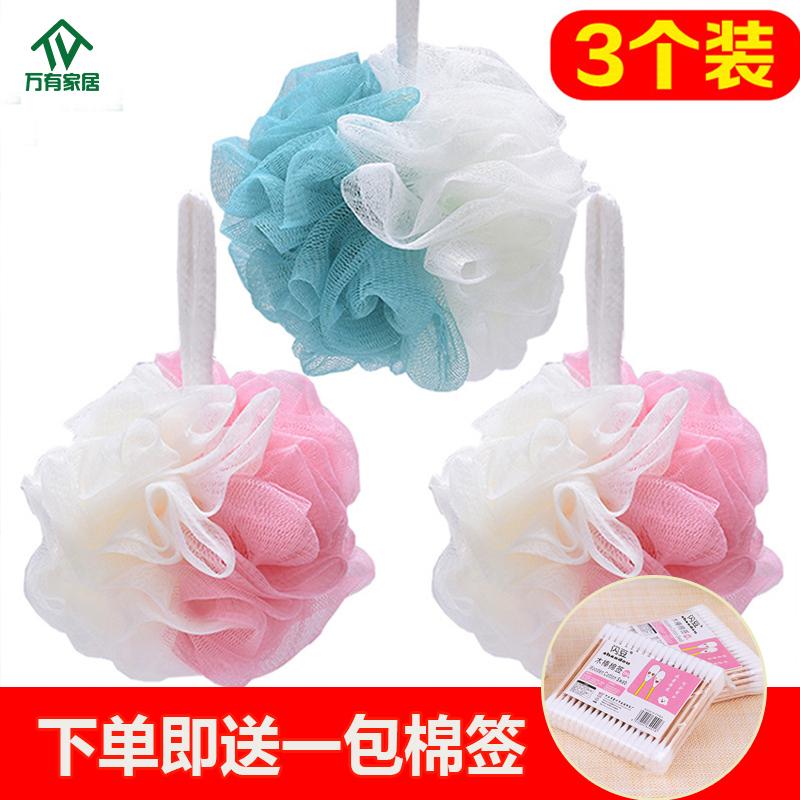 3个装大号成人不散沐浴球浴花搓背澡巾日本洗澡花泡沫球