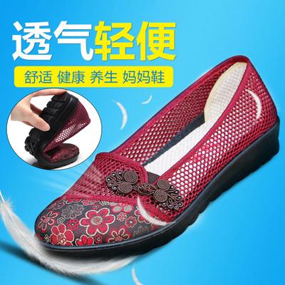 夏天凉鞋奶奶网鞋中老年平底布鞋中年妇女鞋子50岁60加大码妈妈鞋