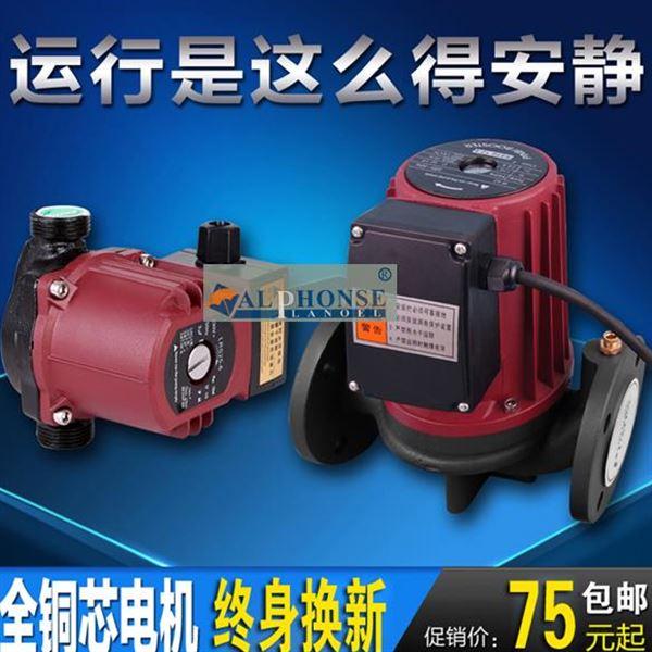 super stille afskærmning pumpe opvarmning opvarmning omsætning pumpe luft energi vandvarmer kedel, varmt vand omsætning pumpe