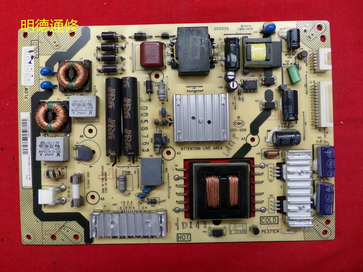 TCLL43F3390A-3D LCD TV original power board PE371C440-E371C4-PWG1XG