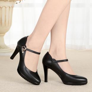 旗袍走秀高跟鞋真皮一字带模特鞋女防水台细跟尖头职业工作鞋女黑