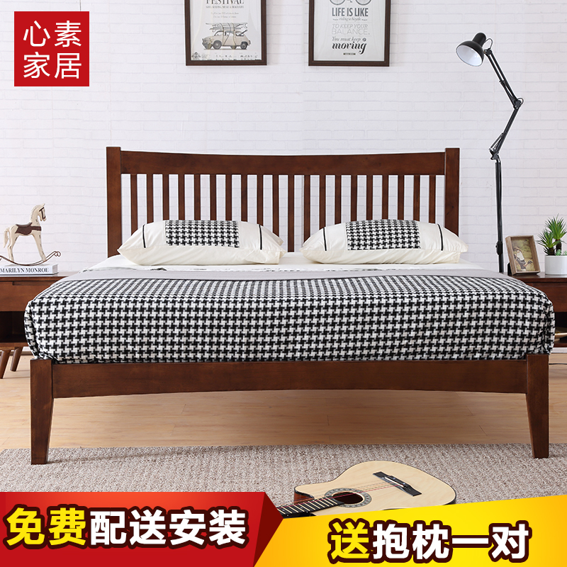 Nordic Japan all solid wood bed 1.5m1.8 meters modern minimalist double master bedroom, bedroom furniture