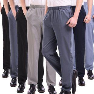 中老年冰丝男士休闲裤中年爸爸松紧腰长裤夏季超薄款男裤高腰深裆