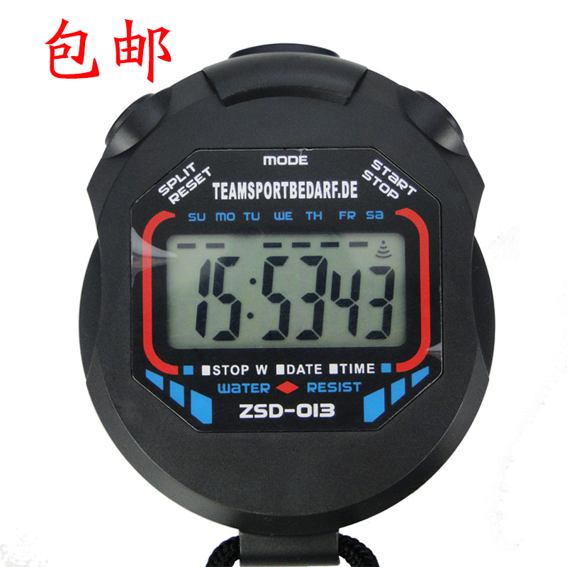 Electronic stopwatch timer special offer of track and field sports stopwatch stopwatch timer stopwatch stopwatch clock sports referee