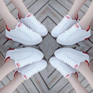 6韩版休闲板鞋女运动鞋百搭厚底单鞋2018春季女鞋小白鞋