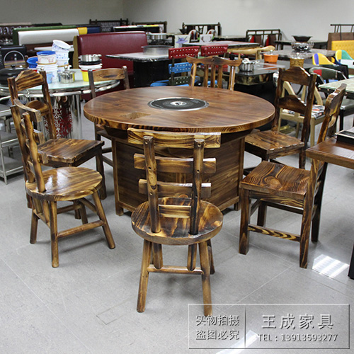 Retro charcoal burning wood round, chafing dish table and chair combination solid wood table and chair, antique carbonized chafing dish table, electromagnetic stove integrated