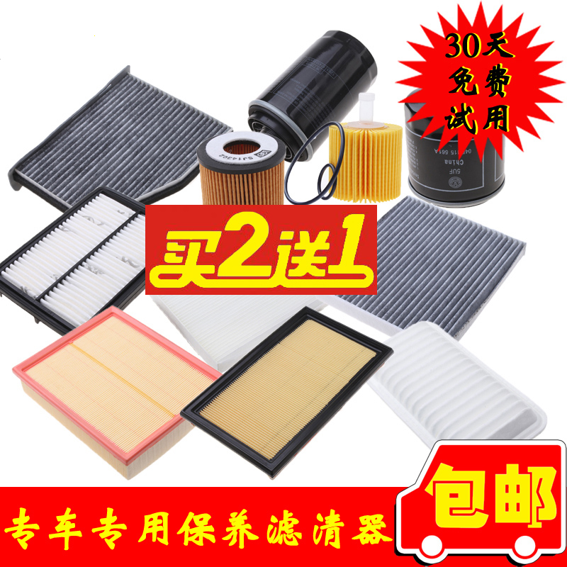 The new 11121314151617 air filter air filter oil filter filter maintenance accessories