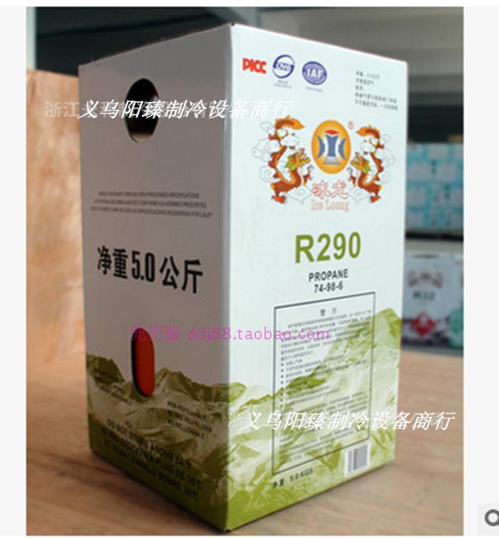 文名冷媒R290エコ冷媒雪種類冷媒炭化水素冷媒インバーターエアコン専用