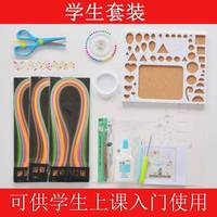 Origami paper painting material package Yan Yan paper painting finished works of handmade paper Yan kit produce paper 3 note