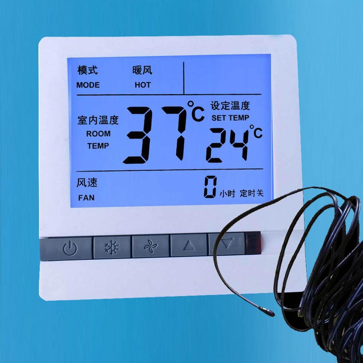 المياه الدافئة الكهربائية التبديل الجدار لوحات الكريستال الكربون التدفئة الحارة ذكي تحكم في درجة الحرارة الكريستال السائل موزع مضخة