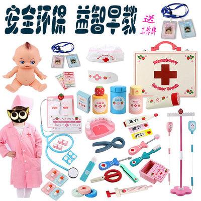 儿童仿真玩具医院小女孩过家家男医生护士打针工具木制医药箱套装