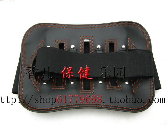 stal magnetyczna terapia pas lędźwiowy torbe pasa widoczne po pas w talii ogrzewanie klawiatury)
