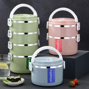 加高不锈钢饭盒大容量多层便当保温桶